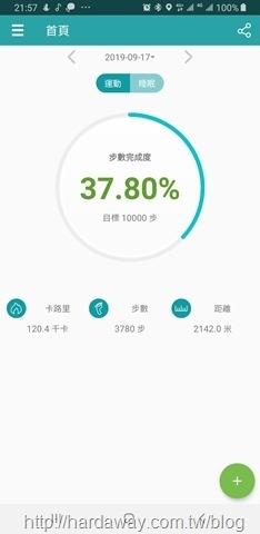 Screenshot_20190920-215740_Fundo Wear