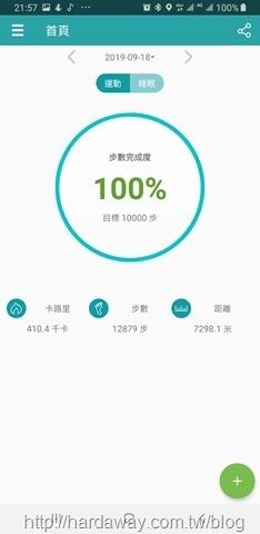 Screenshot_20190920-215754_Fundo Wear