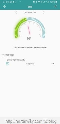 Screenshot_20190920-215840_Fundo Wear