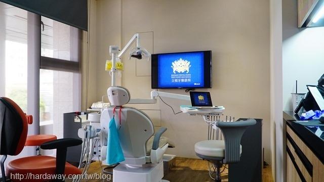 立頓牙醫診所診間