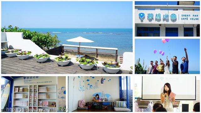 淺水灣海景咖啡館