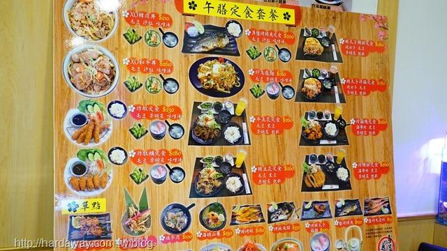 喜華日本料理午膳定食套餐