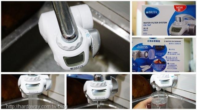 BRITA龍頭式濾水器
