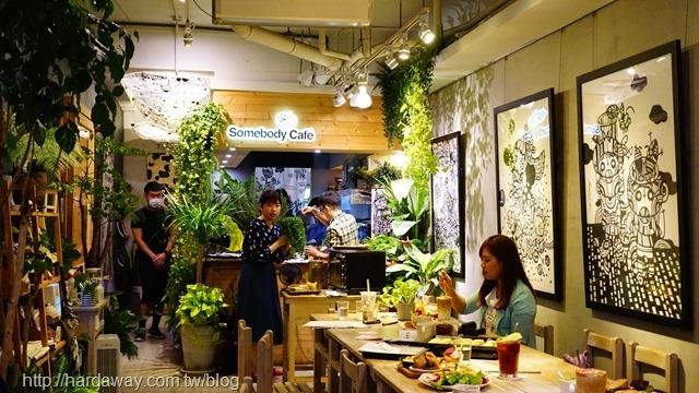 Somebody Cafe