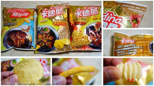 聯華食品卡廸那X原燒聯名新口味