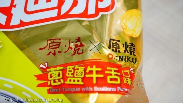 卡廸那洋芋片蔥鹽牛舌口味