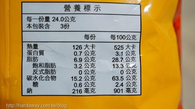 卡廸那德州薯條泡菜松阪豬口味