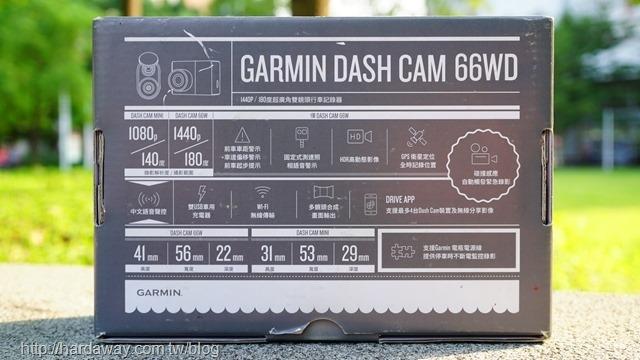 Garmin行車紀錄器