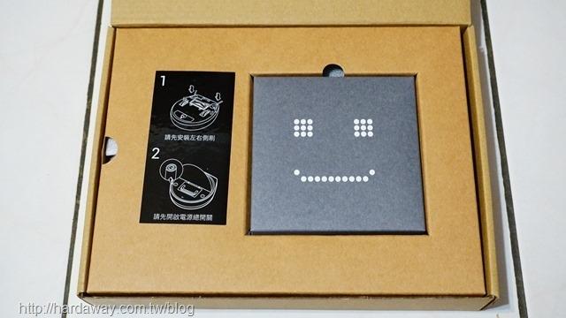 ZEBOT智小兔負離子掃地機器人2代