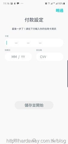 Screenshot_20191022-111601_GoShare