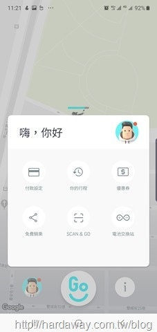 Screenshot_20191022-112133_GoShare