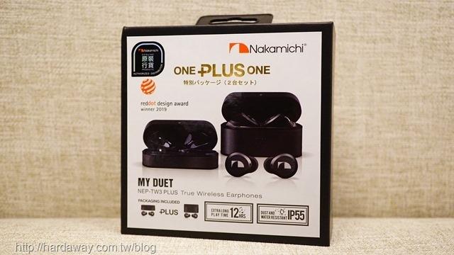 Nakamichi NEP-TW3 PLUS真無線藍牙耳機