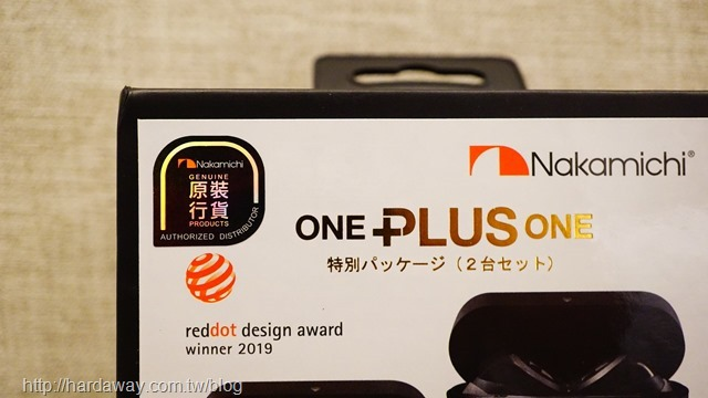 Nakamichi NEP-TW3 PLUS