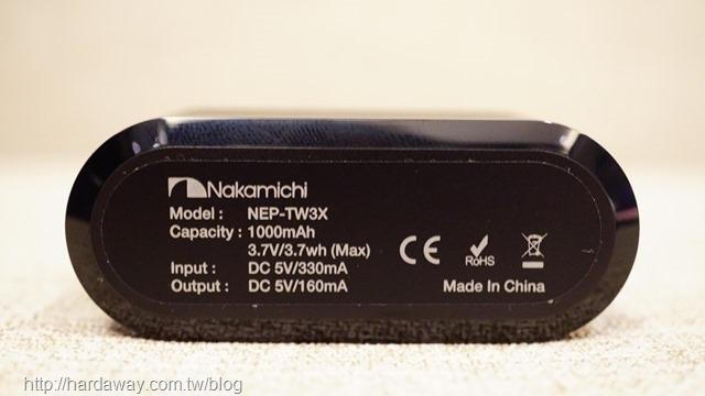 Nakamichi NEP-TW3X真無線藍牙耳機