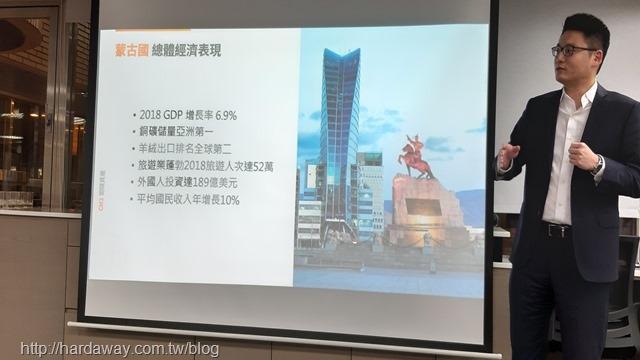 蒙古總體經濟表現