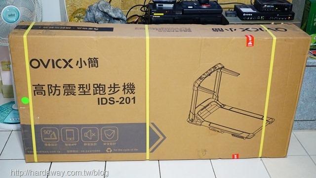 映峻小簡隔震型跑步機IDS-201