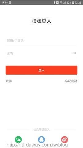 Fitshow App