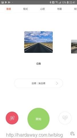 Screenshot_20191031-224128_FitShow