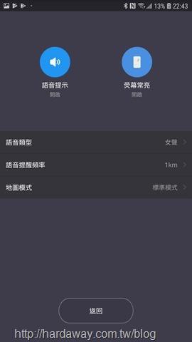 Screenshot_20191031-224358_FitShow