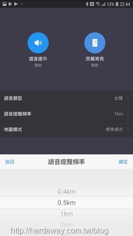 Screenshot_20191031-224421_FitShow