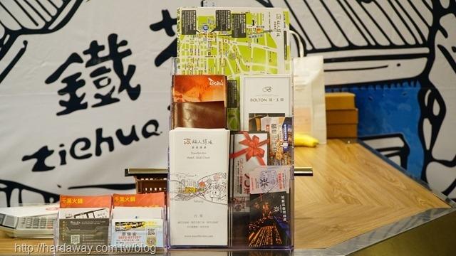 台東市美食覓食地圖