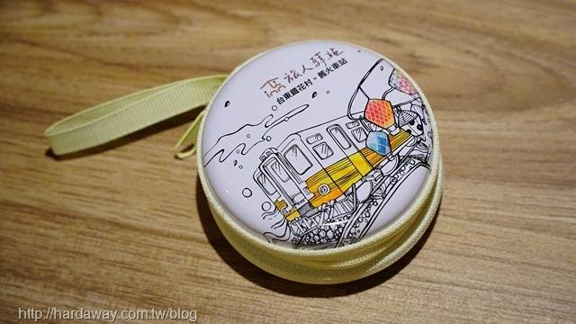 文青零錢盒