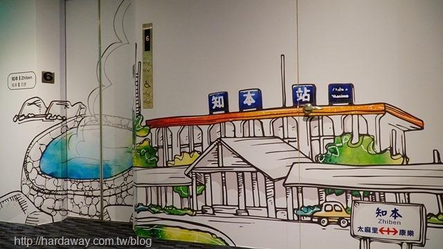 彩繪知本火車站