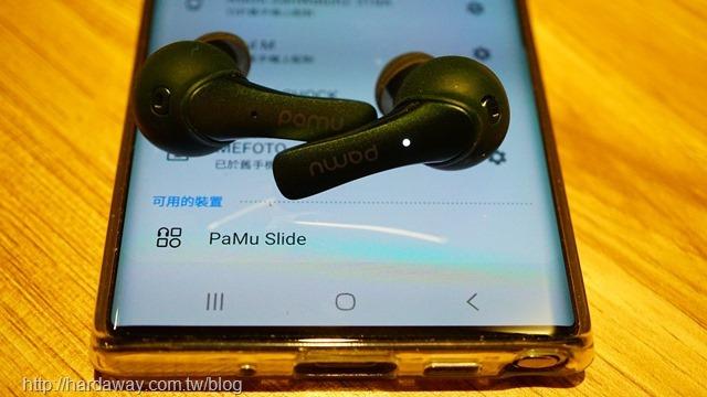 Pamu Slide真無線藍牙耳機