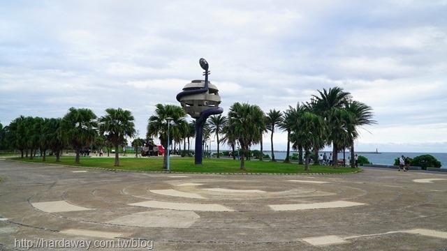 太平洋公園南濱段