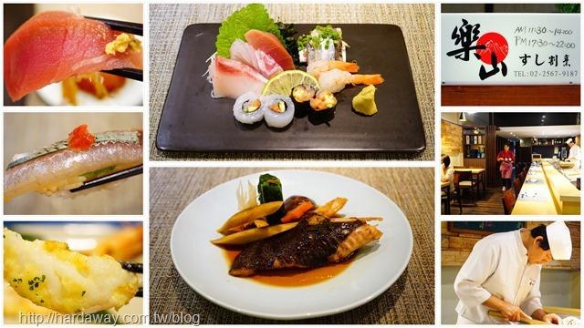林森北路壽司無菜單日本料理