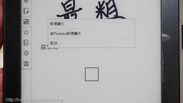 DSC04025