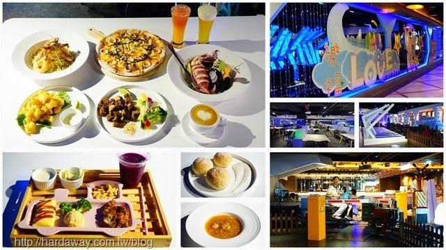 台北大直親子餐廳