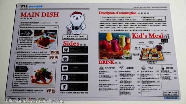 樂福銀河鐵道餐廳菜單