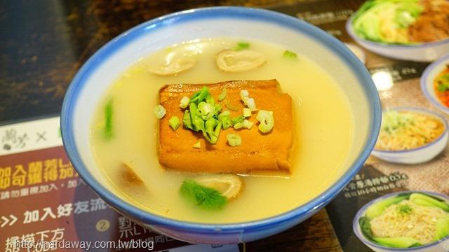 大腸豆腐湯