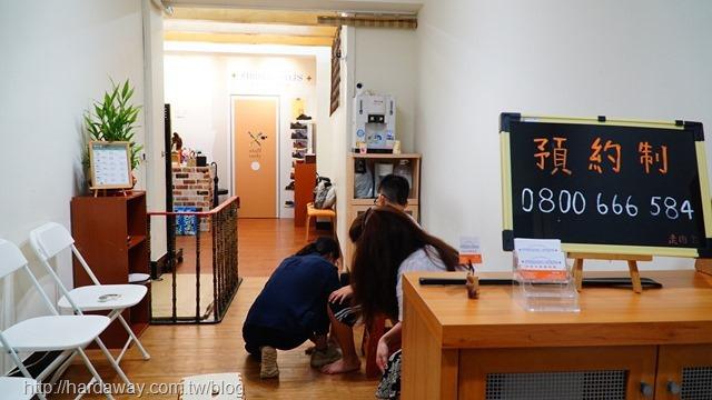 走四方客製鞋墊中心台北門市