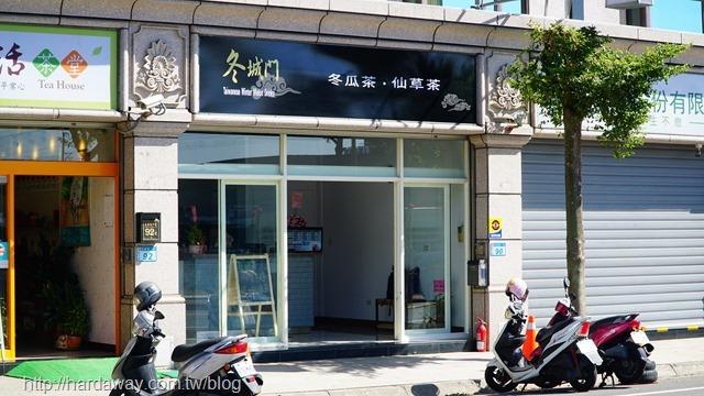 冬城門蘆竹店