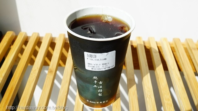 冬城門台灣紅茶