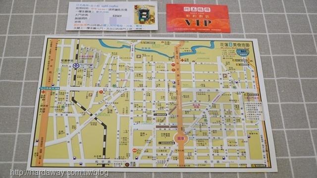 花蓮市美食地圖
