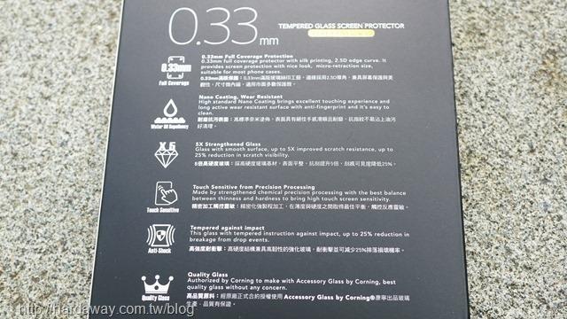 hoda 2.5D隱形滿版玻璃保護貼