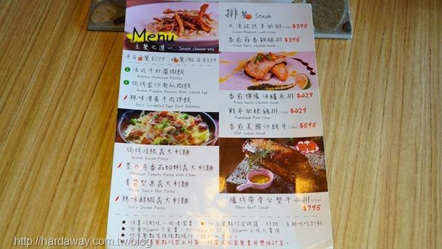 義米蘭淡水店菜單