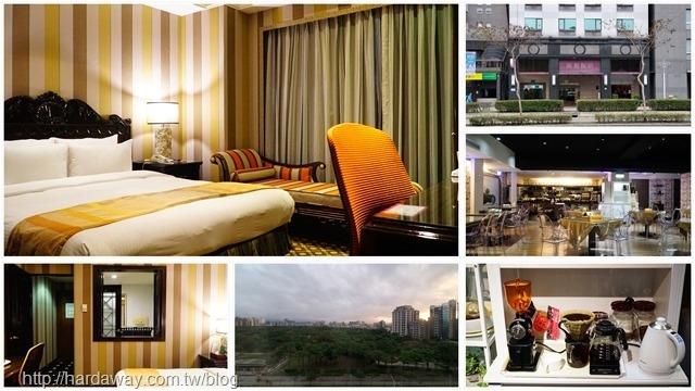 台北商務飯店