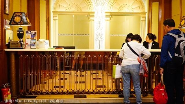 台北麗都飯店