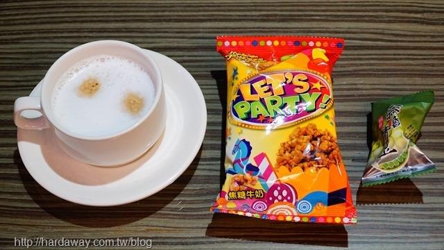 台北麗都唯客樂飯店Tea Time