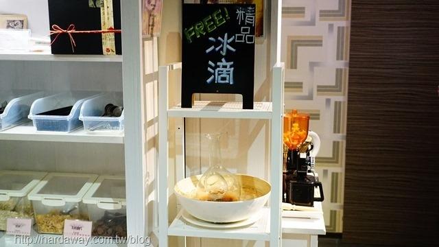 台北冰滴咖啡