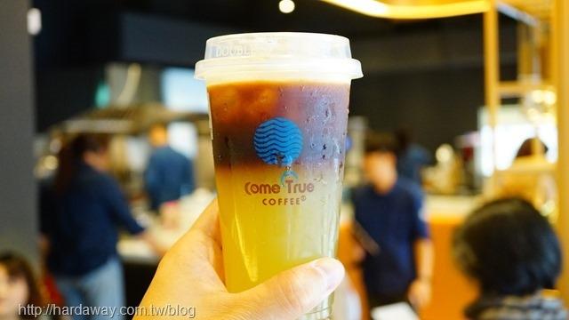 創意水果咖啡