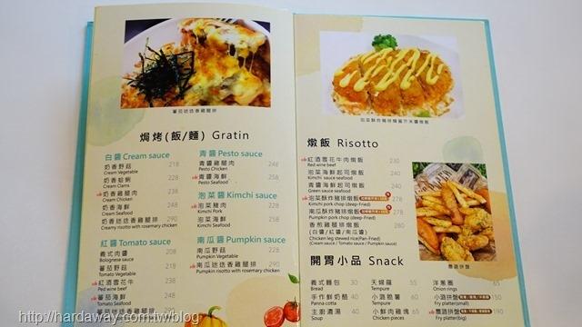 小潞屋菜單