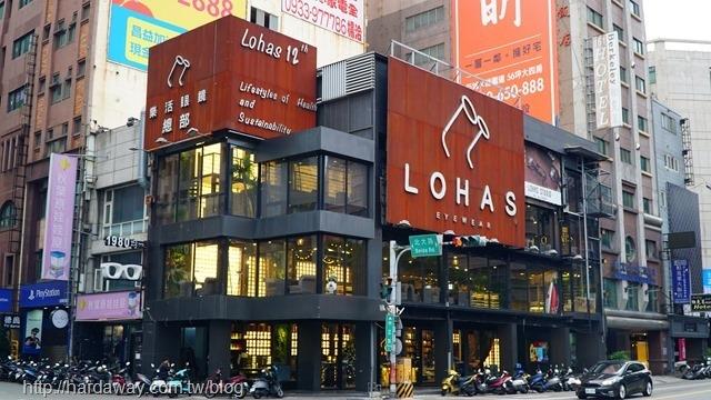 LOHAS樂活眼鏡新竹總部