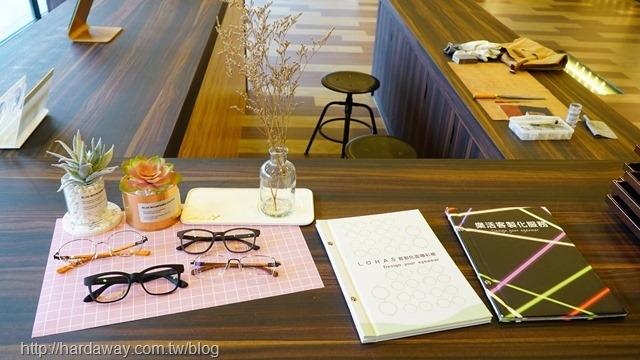 樂活眼鏡DIY鏡框