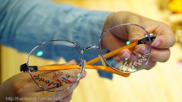 客製化眼鏡