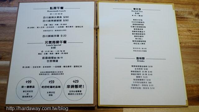 桂緣食坊菜單